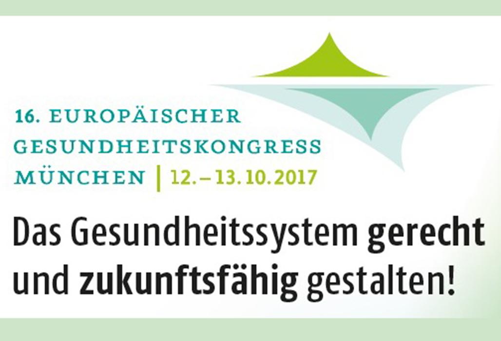 Teaserbild Europäischer Gesundheitskongress_2017